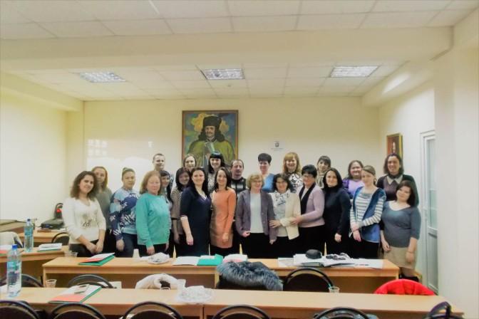 Kárpátaljai Magyar Pedagógusszövetség konferenciájától